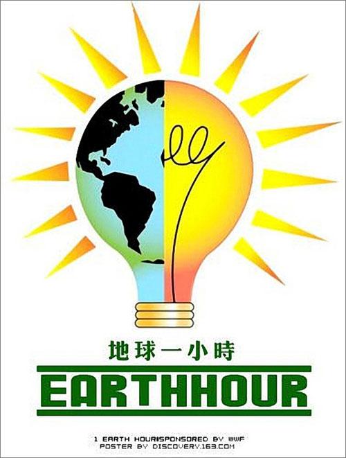 海报新闻logo